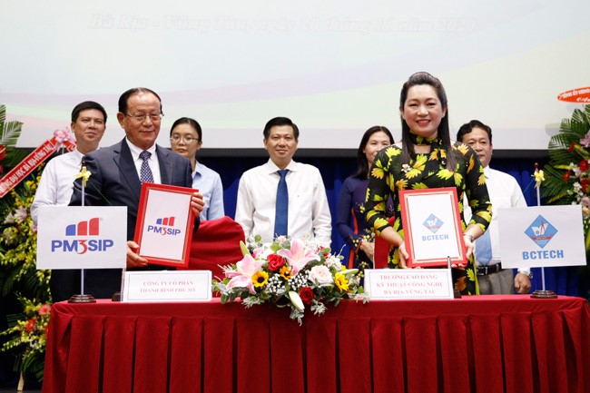 Ba Ria – Vung Tau College of Technology opens the school year 2020-2021 and celebrates Vietnam Teachers' Day November 20